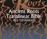 Ancient Roots Book Cover